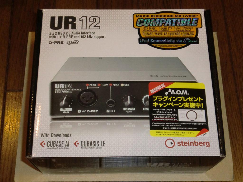 UR12のパッケージ