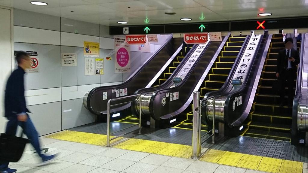 金山駅の「歩かないで」エスカレーター