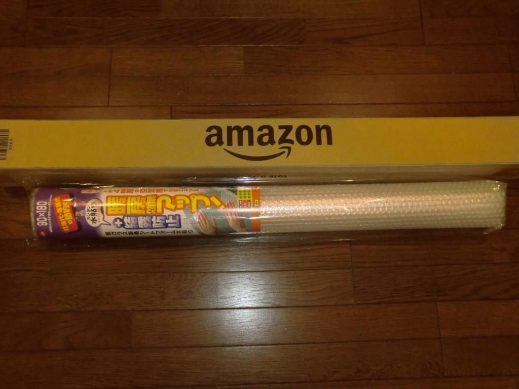 Amazonの箱と断熱シートのパッケージ