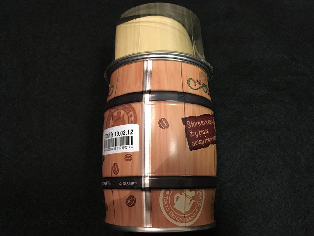 ミッキーフィギュア付き樽インスタントコーヒー「パッケージ側面裏側」