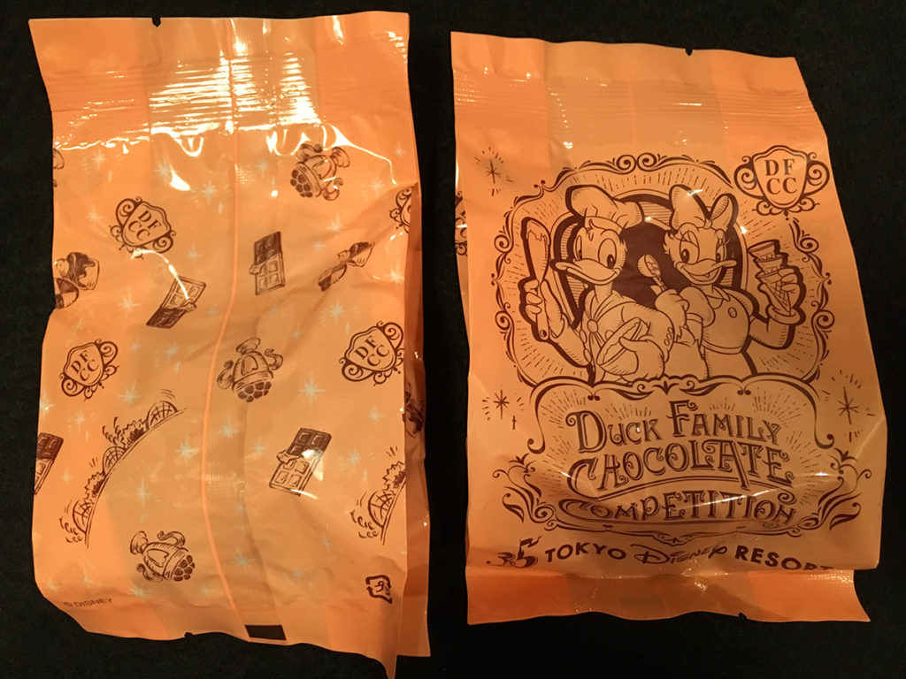 「ダックファミリー チョコレートコンペティション」パイ(ナッツ&チョコレート)」プラスチックのパッケージ