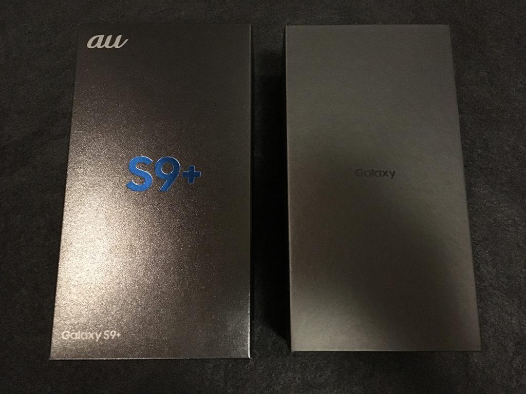 「Galaxy S9+」パッケージ外箱&内箱