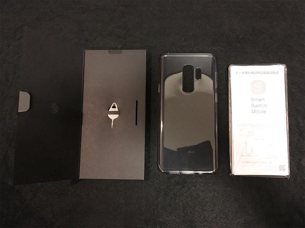「Galaxy S9+」SIM取り出し用ピン&クリアケース&取扱説明書