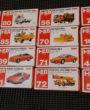 純日本製!箱有り!昭和トミカのコレクションを公開します